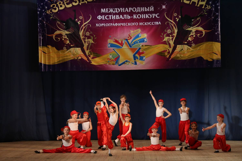 Международные фестивали и конкурсы хореография
